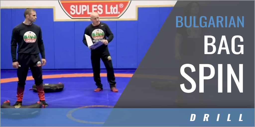 Bulgarian Bag Spin Exercise with Ivan Ivanov - Suples Ltd.